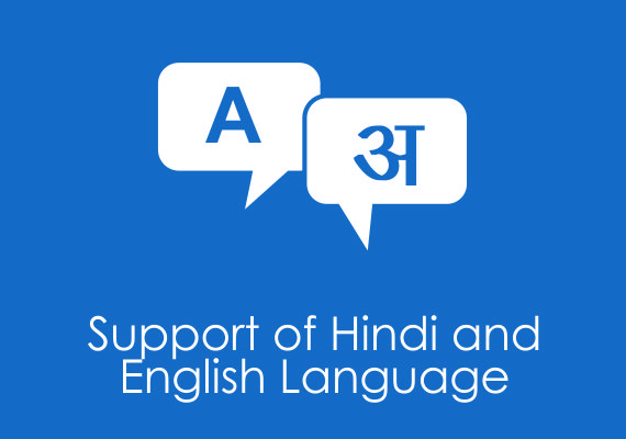 Support of hindi and english language
